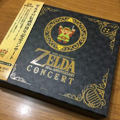 ゼルダの伝説 30周年 記念コンサート CD