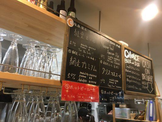 後藤醸造 クラフトビール ビール 経堂 エール 農大 立ち飲み