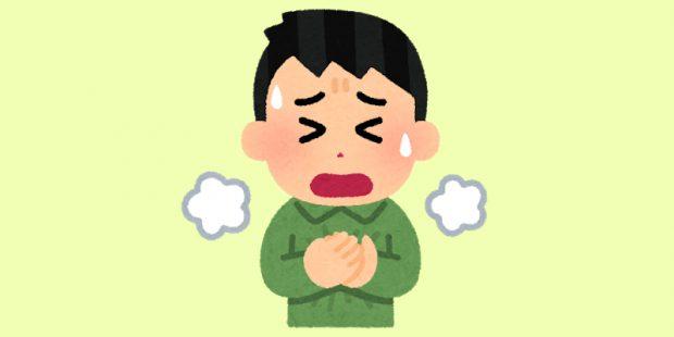 コロナ,新型,若者,症状,罹患,濃厚接触,嗅覚,味覚,風邪,病気